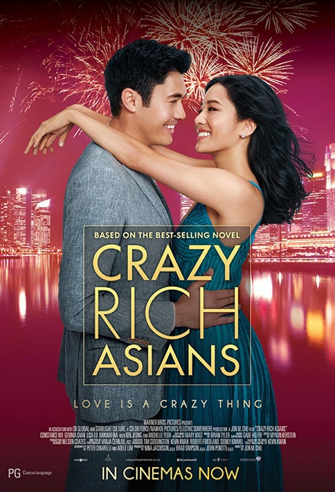 theatrical poster crazy rich asians